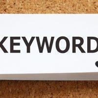 SEOのキーワード