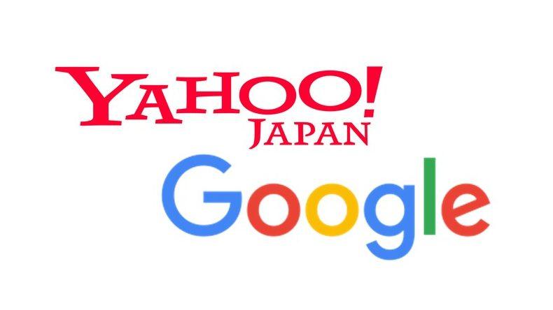 Image result for google vs yahoo