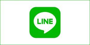 LINEを使った集客